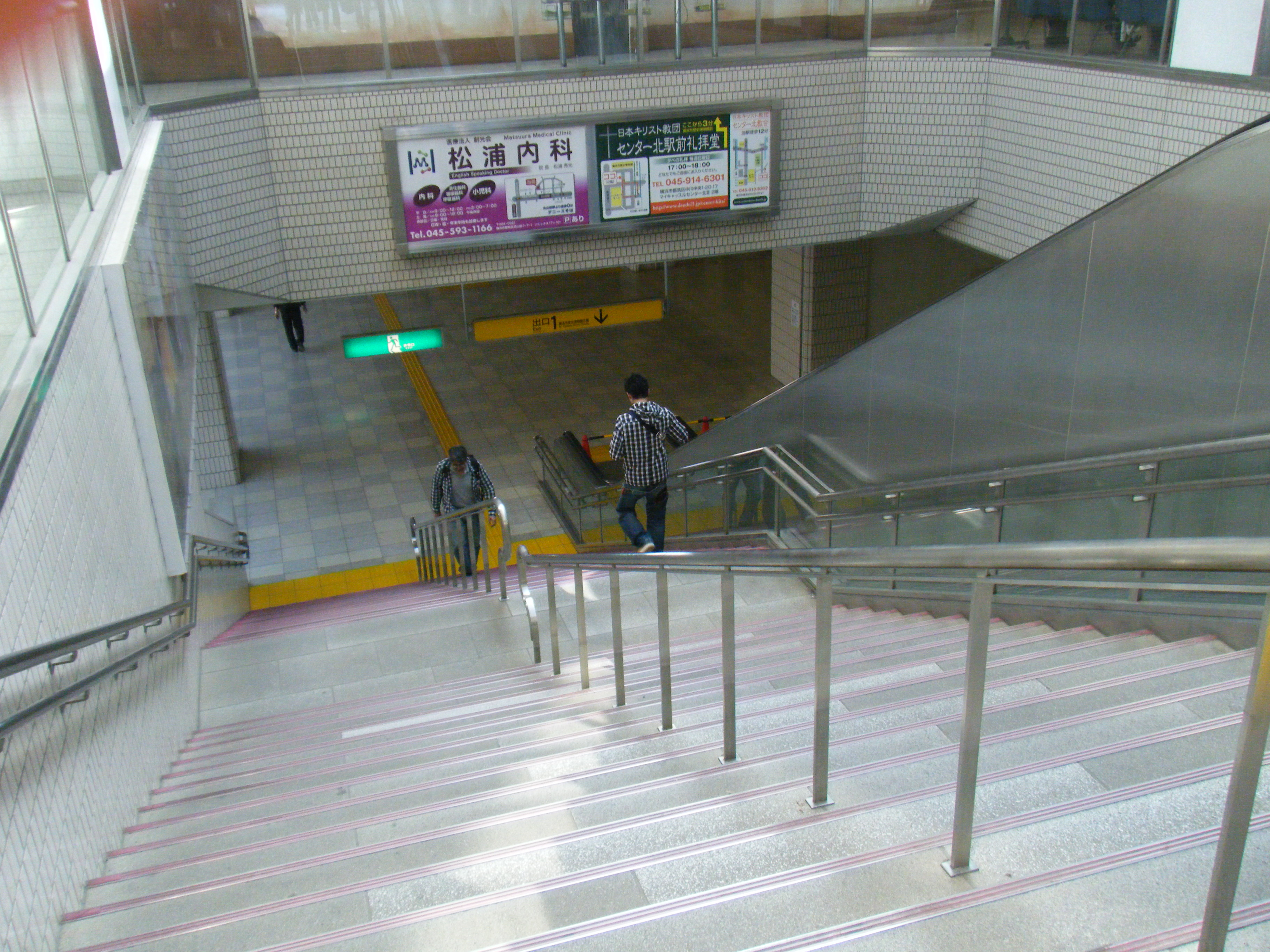 exit1-down-stairs